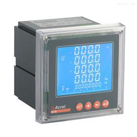 ACR220EL安科瑞多功能电表ACR220EL 液晶显示