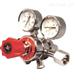 YQTS-711供氣系統二氧化碳減壓器