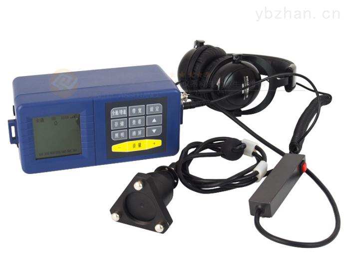 查找漏水位置仪器_可测地下4米的仪器生产商