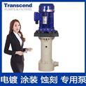 创升防腐液下泵,金手指线专用立式化工泵