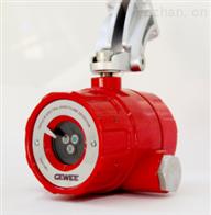 GW800IR2火焰探测器专业生产厂家安全保险可靠