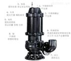 高壓礦用排污泵|污水潛水泵_煤炭_礦沙-環保