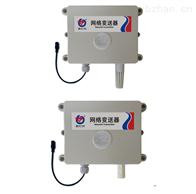 GPRS气体变送器