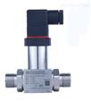 廠家直銷真空壓力傳感器測量概述