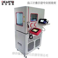 DTSL Pro智能温湿度计自动检定系统