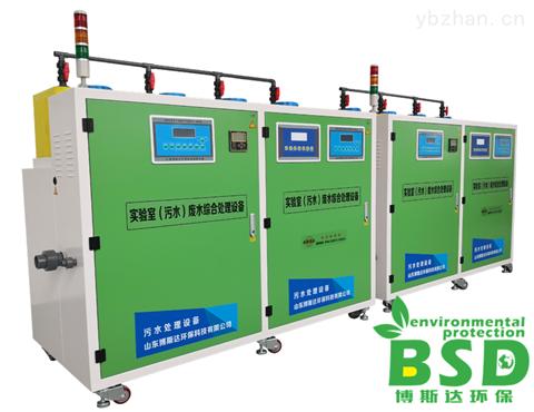 负压隔离病房污水处理设备