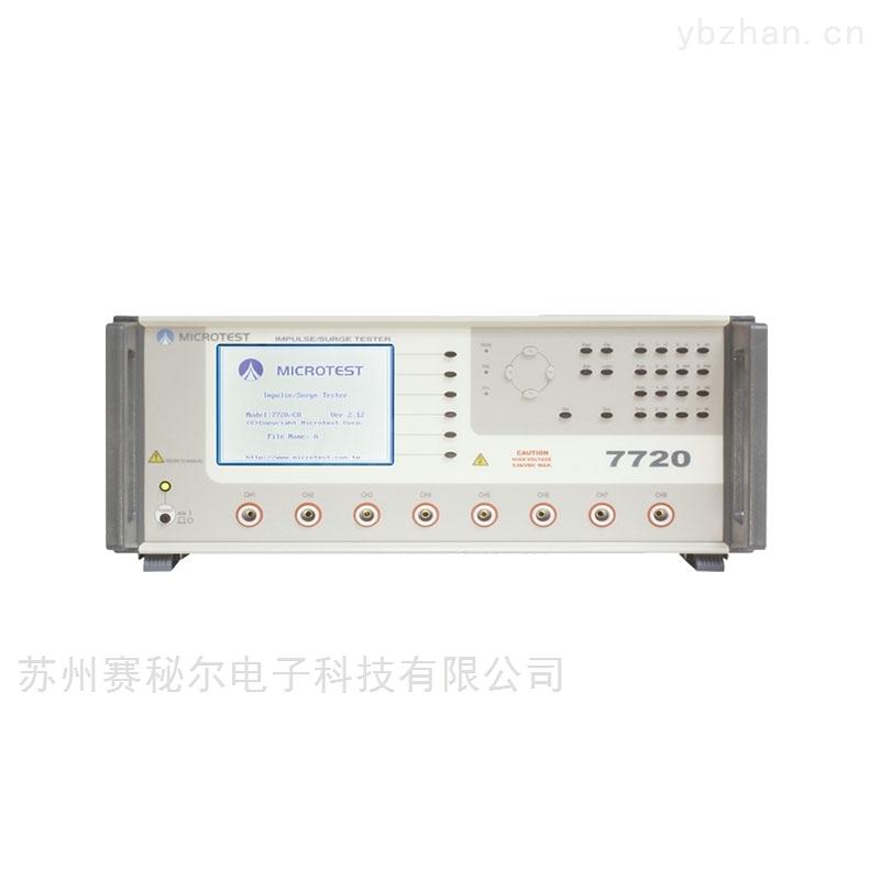 中国台湾益和/MICROTEST 线圈脉冲测试仪7720