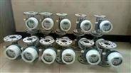 DN50-DN100金属管浮子流量计