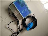 靜壓式超聲波明渠流量計