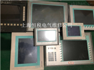 西門子控制面板通電屏幕不亮十年修復專家