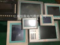 西门子控制面板通电屏幕不亮十年修复专家