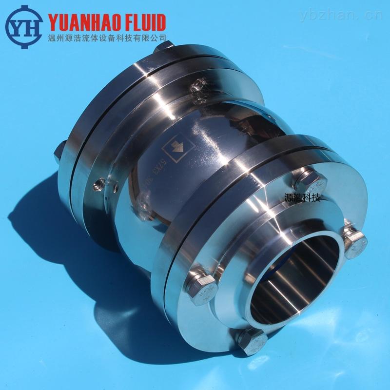 H61X-10P-源浩卫生级不锈钢三片式球形焊接止回阀