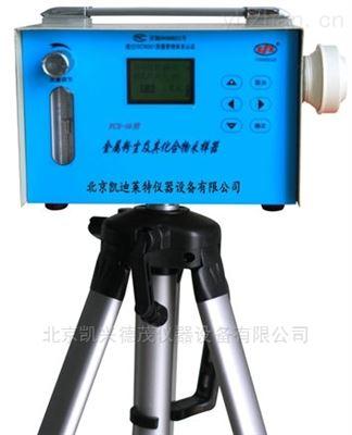 FCS-10金属粉尘及其化合物采样器劳动卫生检测