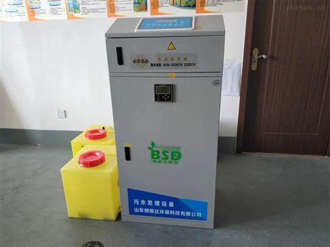 XSYF-10T-D疾控中心实验室废水处理装置招商