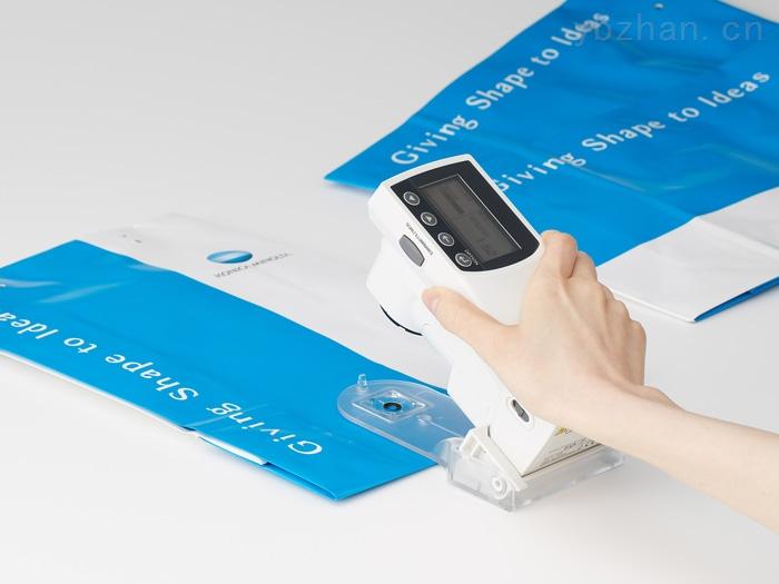 FD-5/FD-7-美能達分光密度計維修