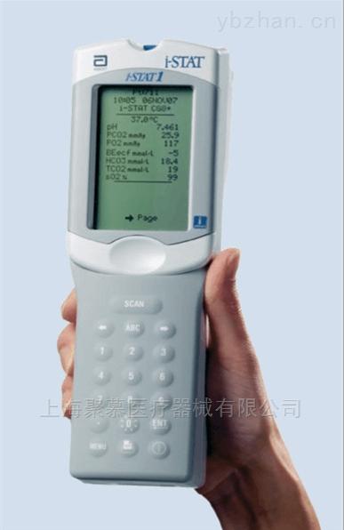 雅培手持式血气分析仪 300-G