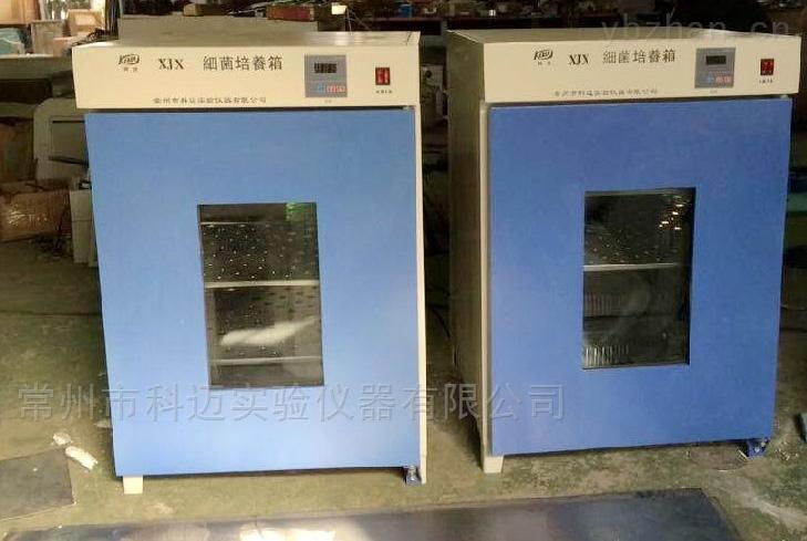 KM-MJX-150-小型智能霉菌培养箱
