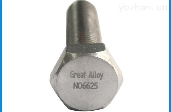 浙江N08904不锈钢非标件