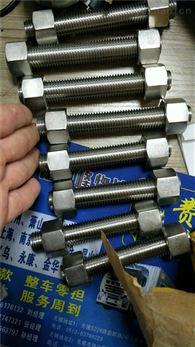 南京1Cr17Ni2双头螺栓