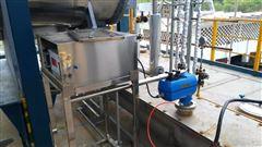 SH-8B烤煙在線水分儀,紅外光生產線水分測量儀