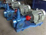 2CG高溫齒輪泵價格