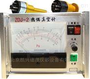 热偶真空计集成三端稳定电路正负电源输出