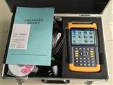 电能表校验测试仪