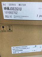 ?LP-ABR11基本先容日本SUX数字光纤传感器?LP-ABR11