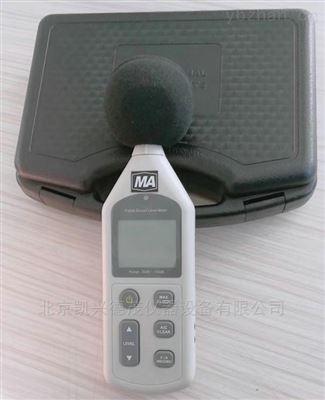 YSD130(A)廊坊速瑞矿用声级计矿用本质安全型噪声检测