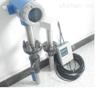 ZY-LDE-800B-分體式流量計