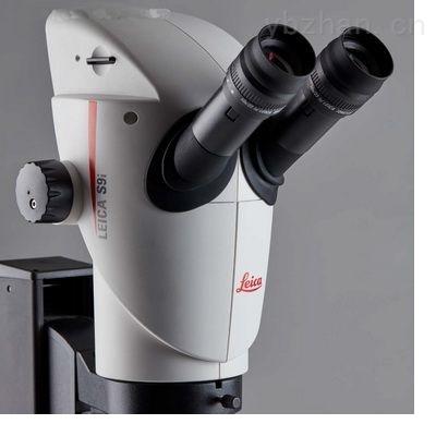 Leica S9i-重庆徕卡复消色差体式显微镜Leica S9i