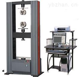 防水密封材料力学性能试验机