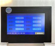 干燥多点水分检测系统modbus485电流触摸屏