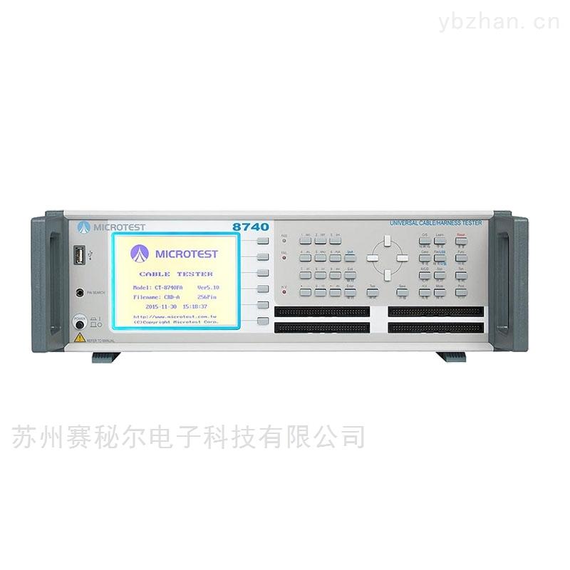 益和/MICROTEST 线束检测设备8740