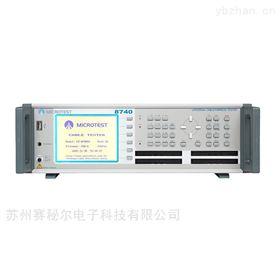 8740益和/MICROTEST 線束檢測設備8740