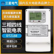 0.2S級3*1.5(6)A三相四線高精度智能電表