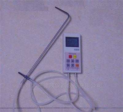 DP1000-1F数字压力风速风量仪便携式风量表检测实验室