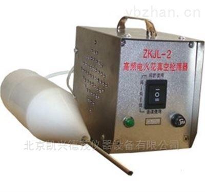 ZKY-5II智能控氧仪全量程仪数字分析仪工矿企业环境