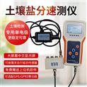 供应土壤电导率测定仪