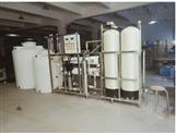 广东2吨反渗透纯水机