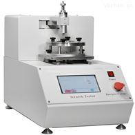 CW-110十字刮擦测试设备