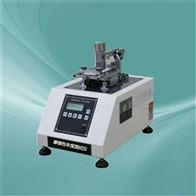 CW-238eager皮革摩擦色牢度测试仪