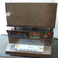 GTW-III红外水分快速分析仪