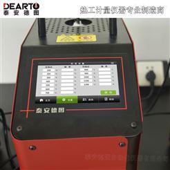 DTG-660甘井温度计量炉