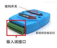 广成can总线远程i/o模块GCAN-4055特殊