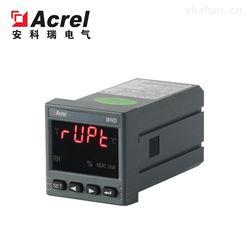 WHD72-11柜内温湿度控制器  WHD72-11 小巧方便