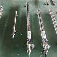 UHZ-58/CFPP82高精度盐酸罐磁性液位计现场指示