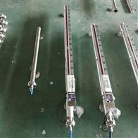 UHZ-58/CG/A94法兰DN20安装水箱磁性液位计