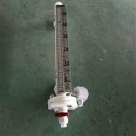 UHZ-58/CG/A87防爆磁翻板液位计消防限位报警