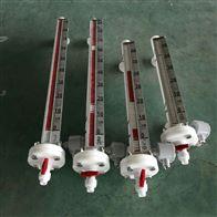 UHZ-58/CG/A72原油罐316L顶装磁翻板液位计